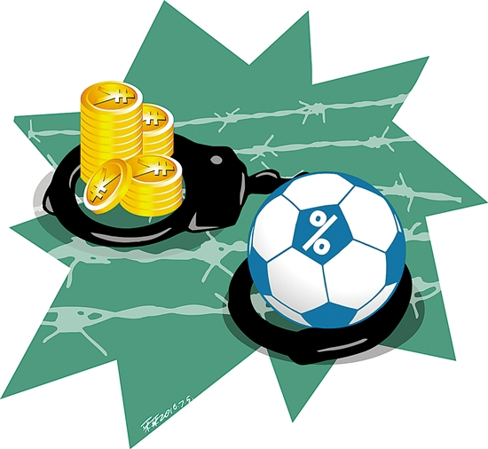 More online soccer gambling cases busted in China