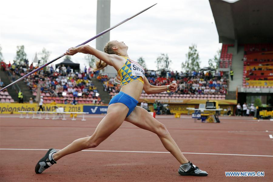 Highlights of IAAF World U20 Championships in Finland