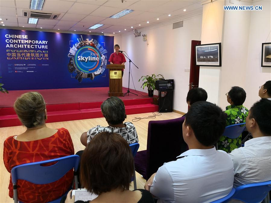 Chinese contemporary architecture exhibition held in Fiji