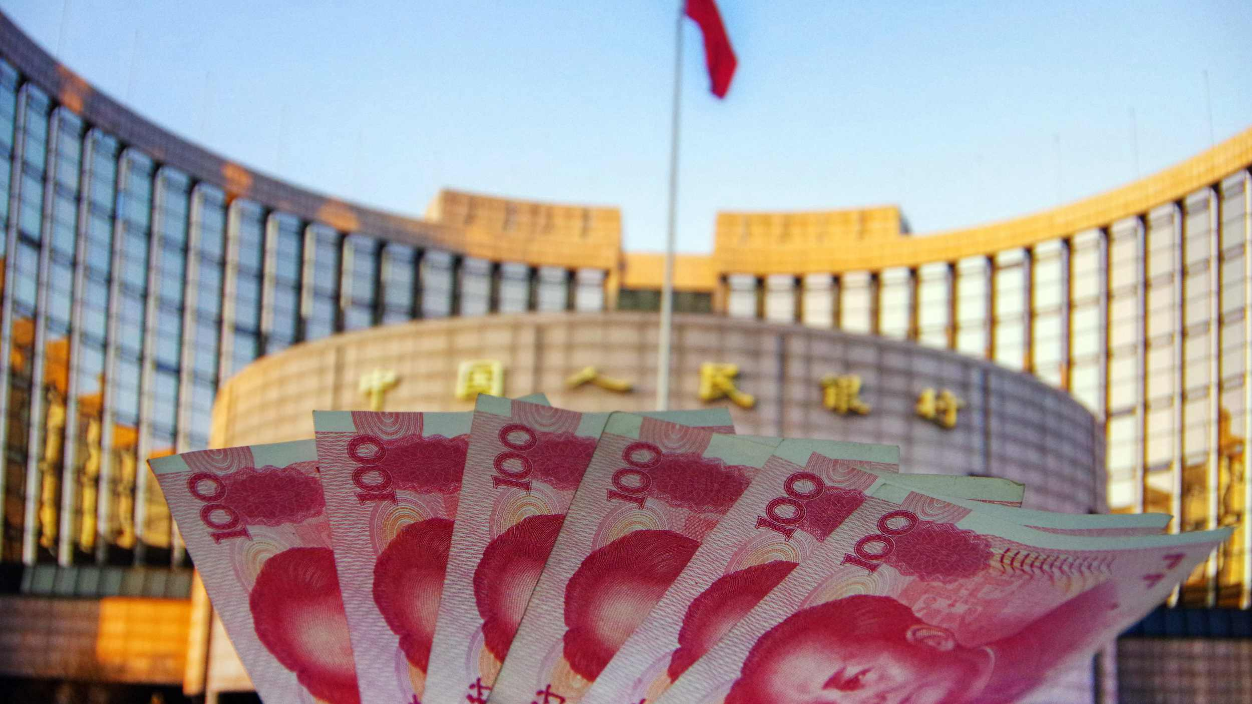 China records higher new yuan-denominated loans, slowing down in M2 growth for H1