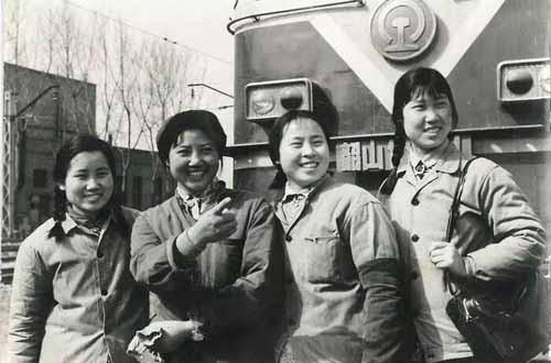 铁路女工.png