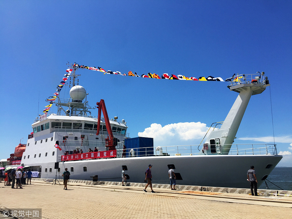 Chinese scientists set off for 50th ocean research expedition