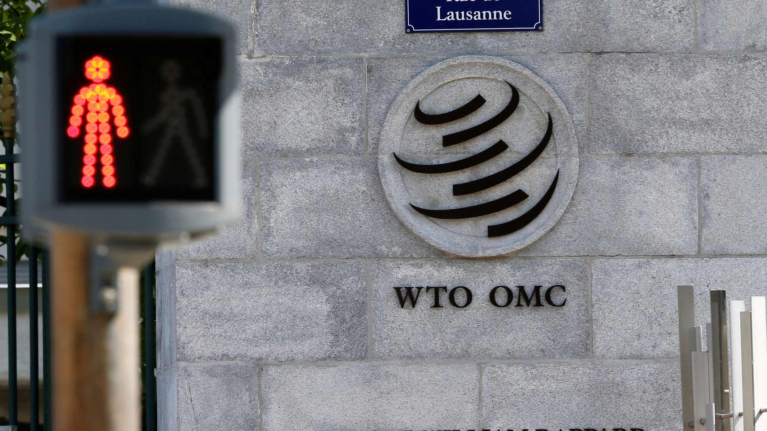 WTO members praise China's progress in trade policies