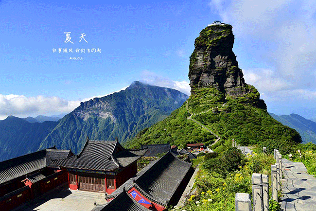 China's newest world heritage site limits visitor numbers