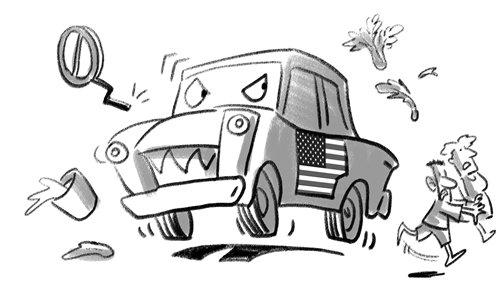 Trump's unilateralism driven by US hegemony