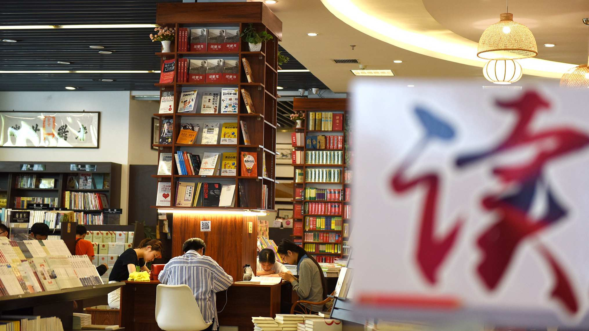 Chinese cities to bring bookstores back to life