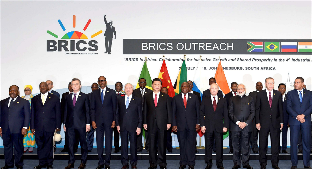 Wei, the World: Make BRICS not just a cute acronym, but real solution