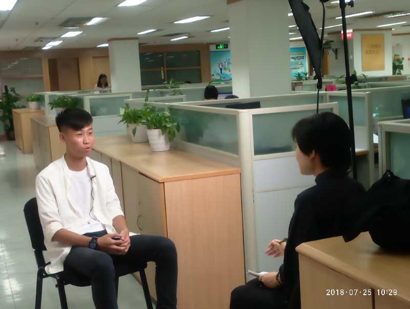 Summer Work: SAR students in mainland for internships