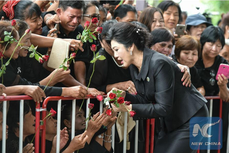 Yingluck.JPG