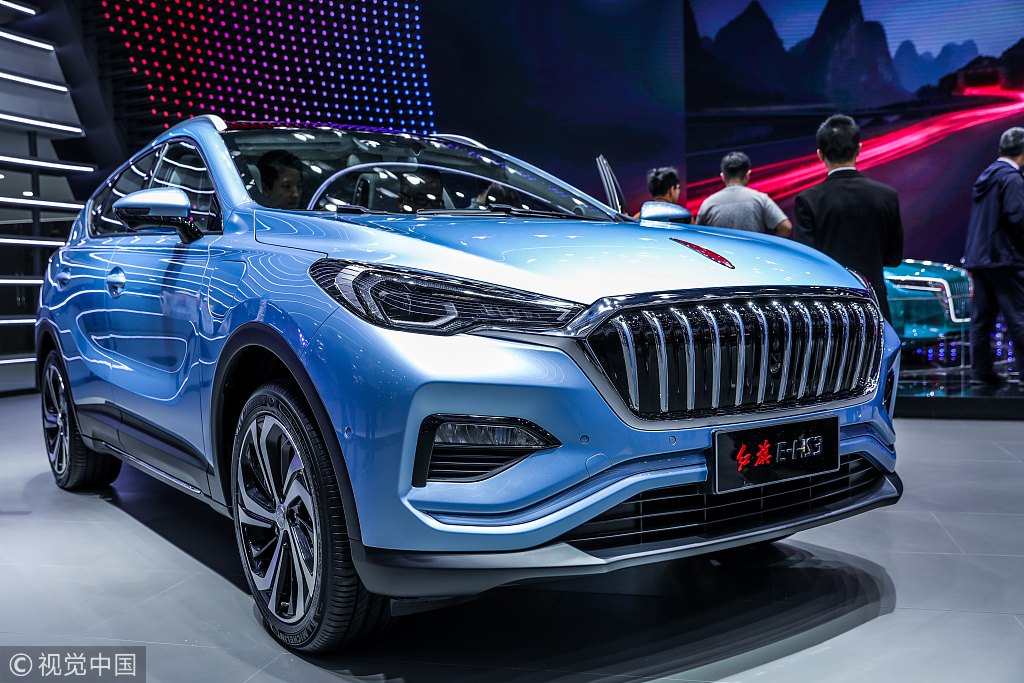 Chinese car maker FAW to unveil new Hongqi SUV models