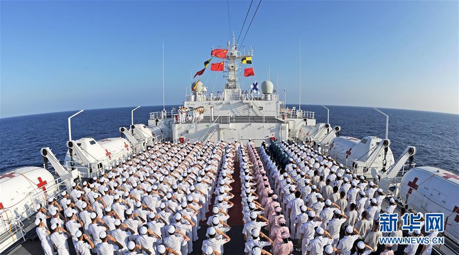 Hospital ship 'Peace Ark' celebrates 91st anniversary of PLA