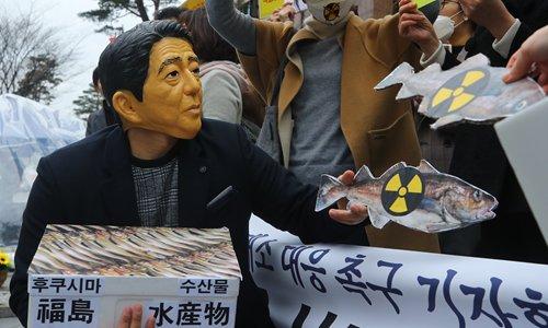 Made in Fukushima