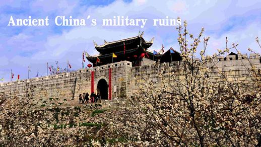 The glorious history behind China's military ruins