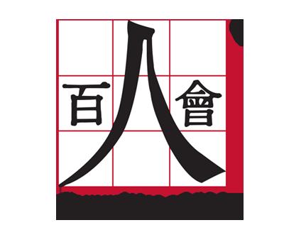 C-100-logo1.png