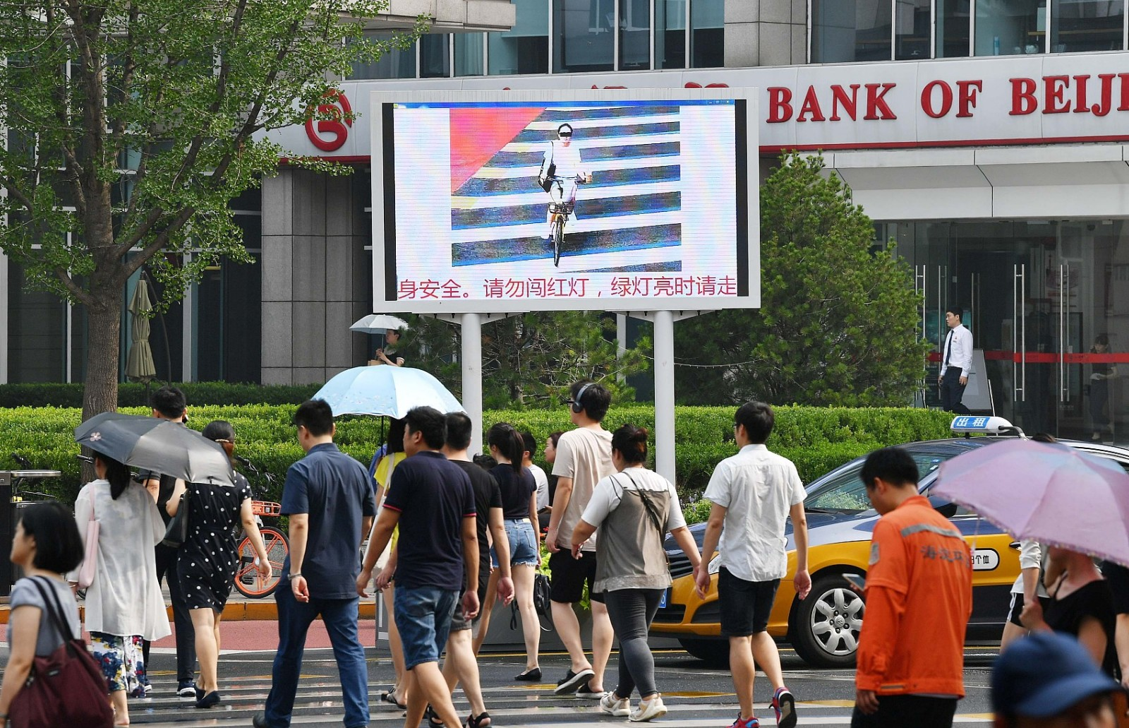 Facial recognition, huge public screens used to shame jaywalkers in Beijing
