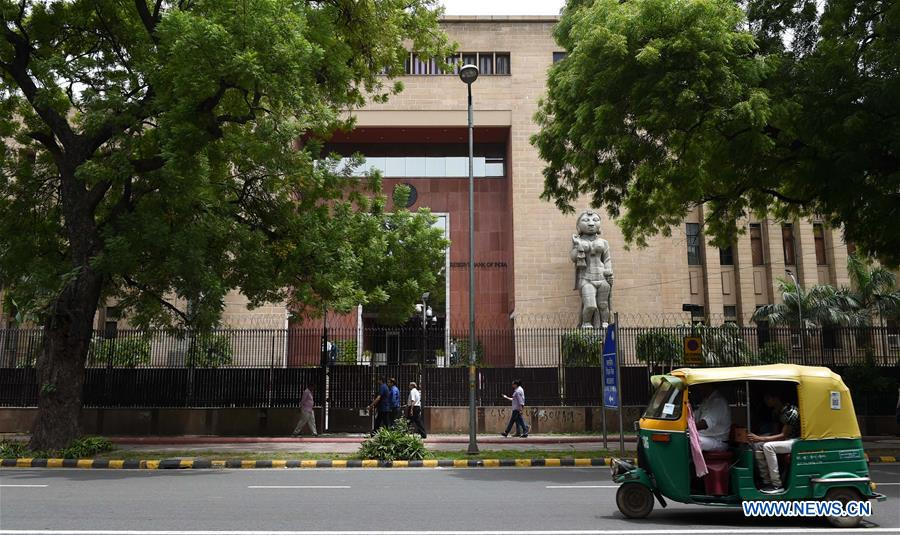 Reserve Bank of India hikes repo rate to 6.5 percent