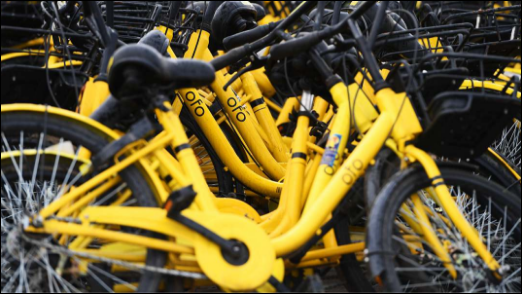Ofo co-founder denies acquisition rumors