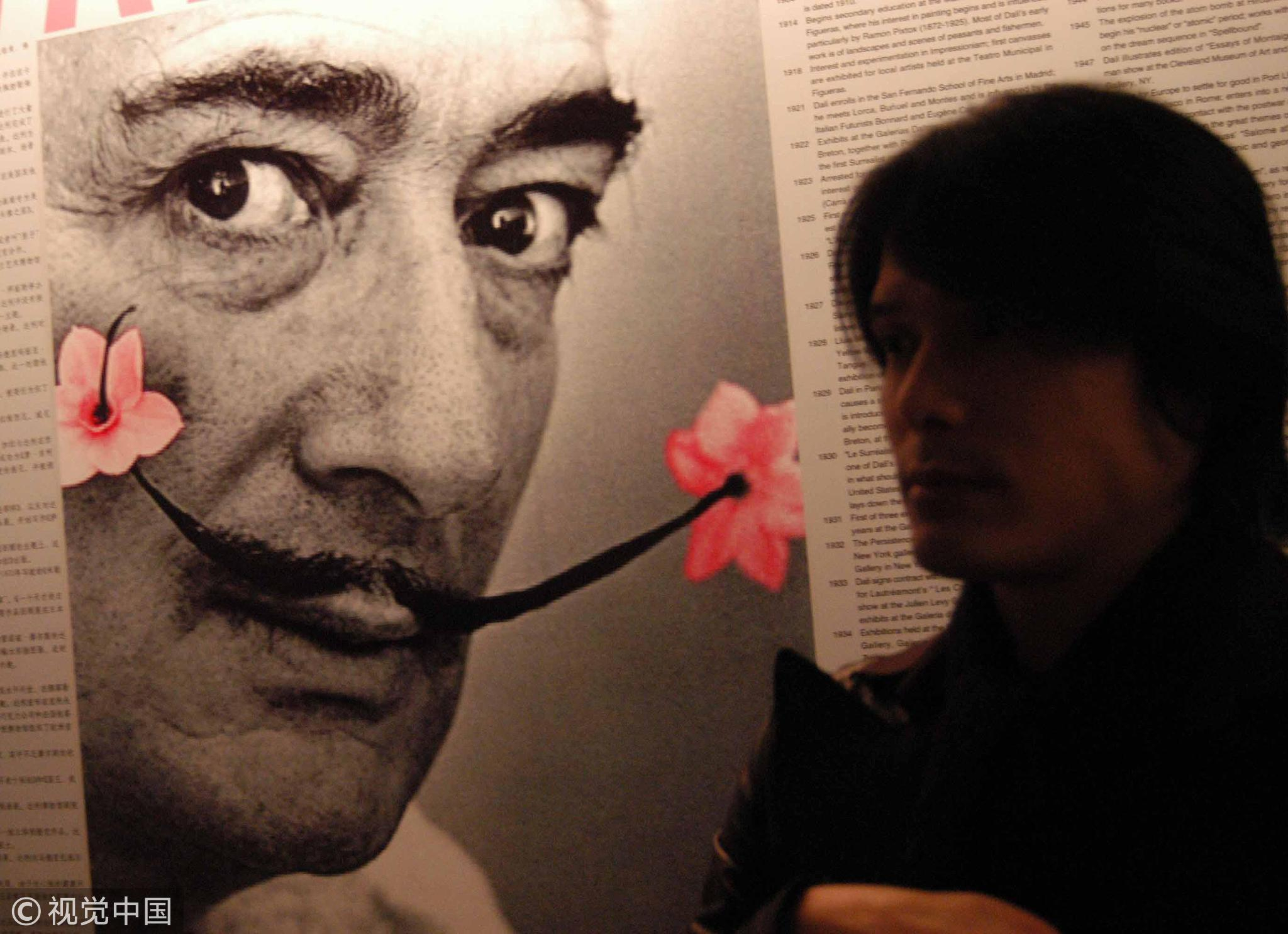 Picasso and Dali engravings on display in Lanzhou City
