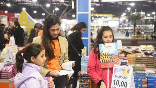 Chinese literature displayed at Sao Paulo int'l book fair in Brazil