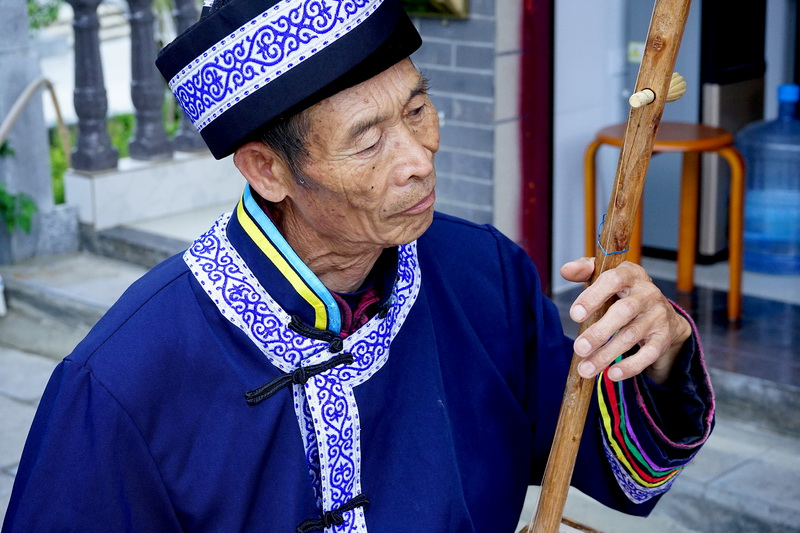 Faces of Guizhou