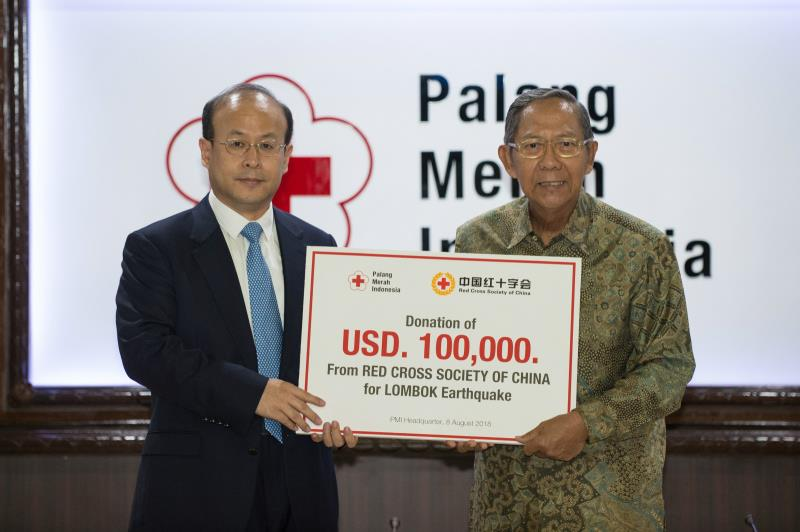 China provides emergency aid for Indonesian quake victims