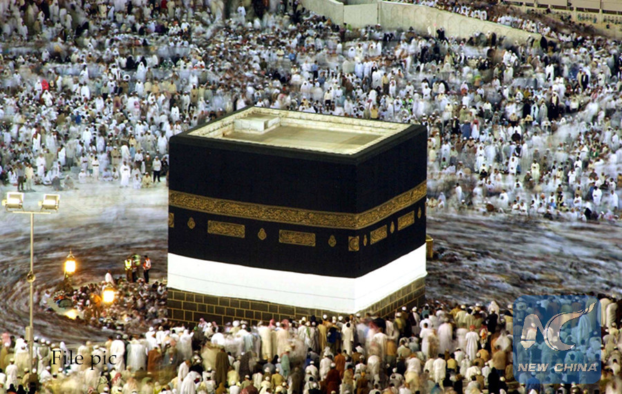 Saudi Arabia welcomes Qataris to perform Hajj