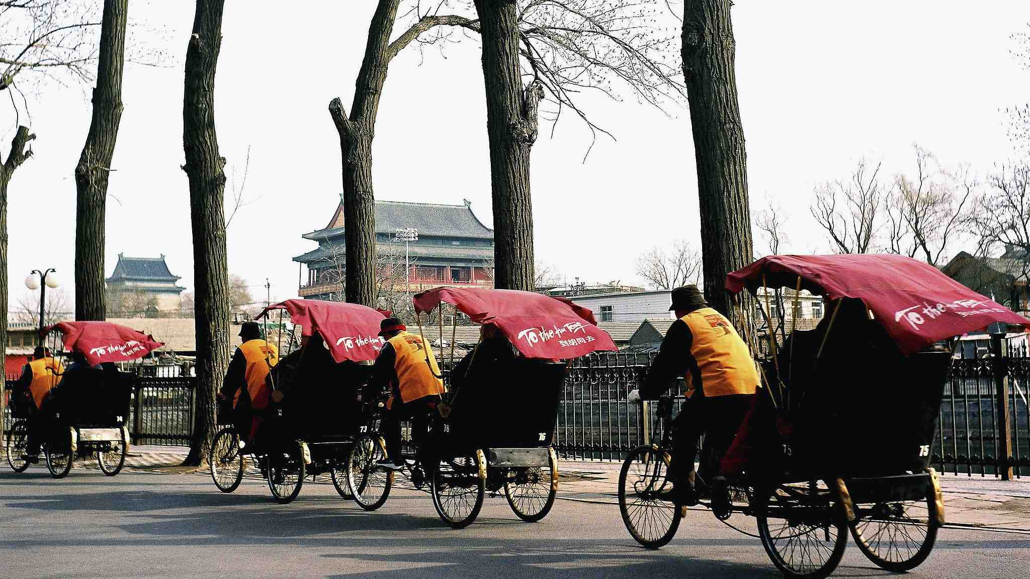 Beijing Hutong Tour: A peek into the city on rickshaw