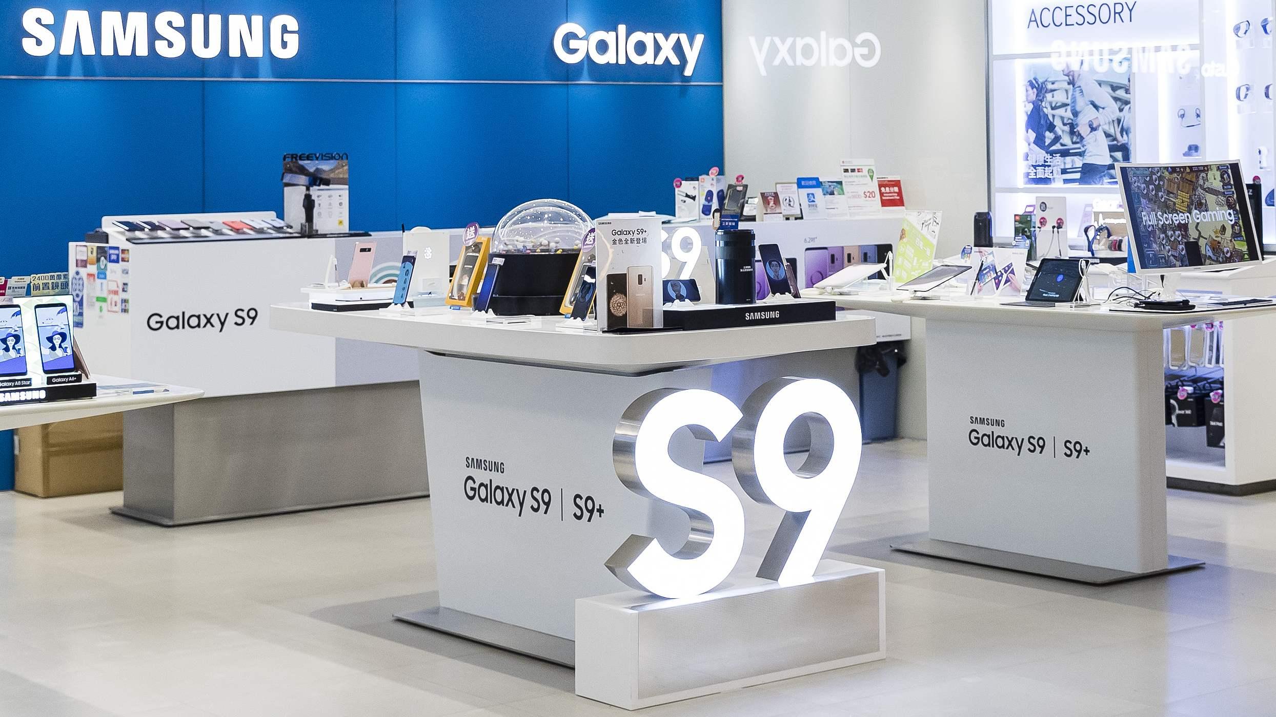 Samsung to invest $22 billion on new technology