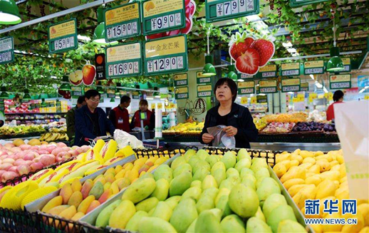 China July inflation ticks up