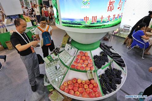 Farmland products fair kicks off in Guiyang, SW China's Guizhou