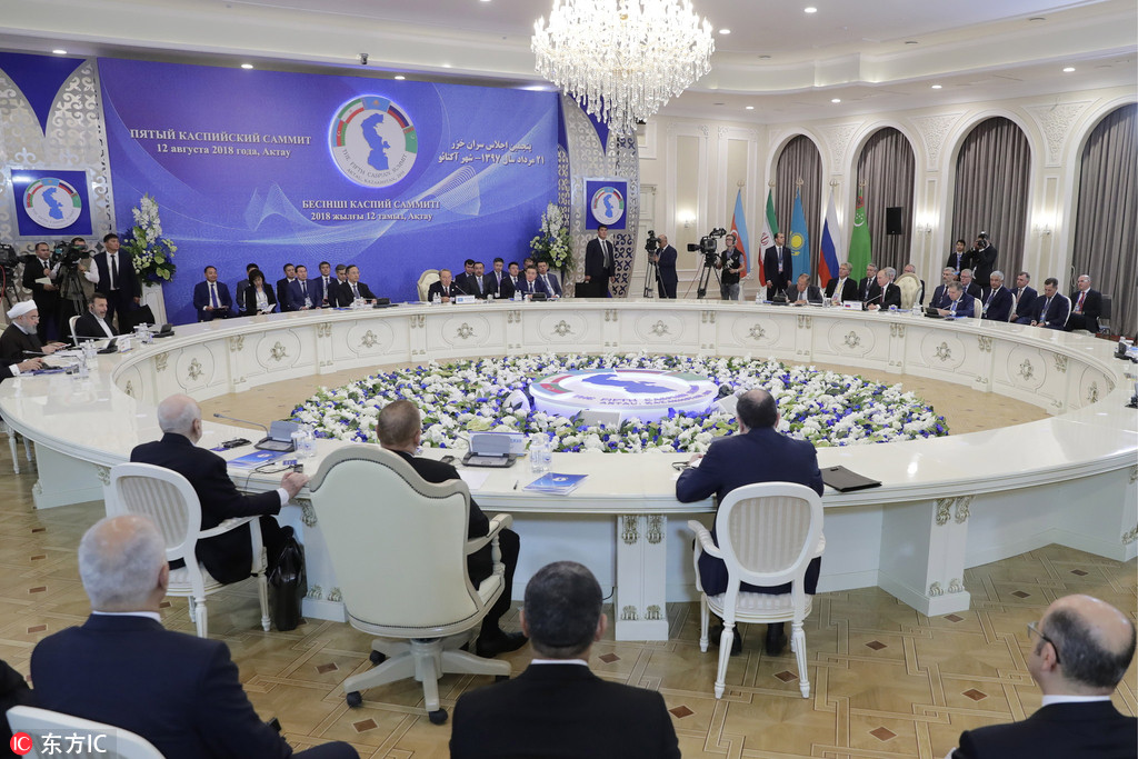A meeting of the heads of state of the Caspian Five at the Friendship Palace in the Kazakh city of Aktau, August 12, 2018. [Photo: IC]