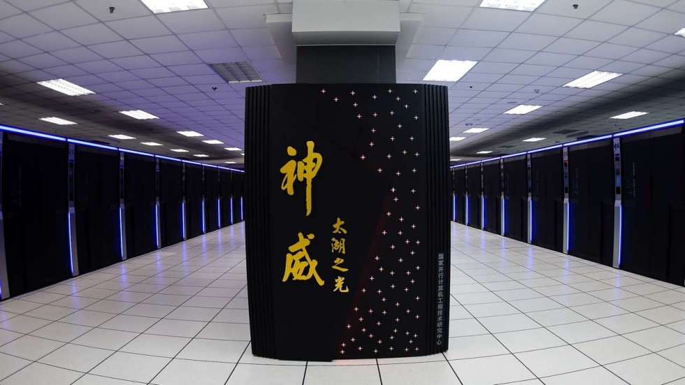 Supercomputer opens new area for China-Africa cooperation