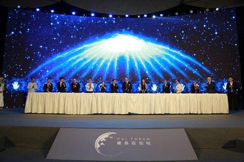 Sound R&D driving China toward scientific breakthroughs: laureates
