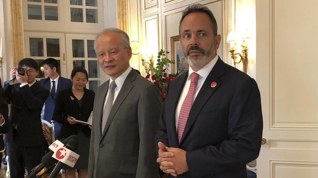 China, Kentucky promote partnership amid US-China trade tensions