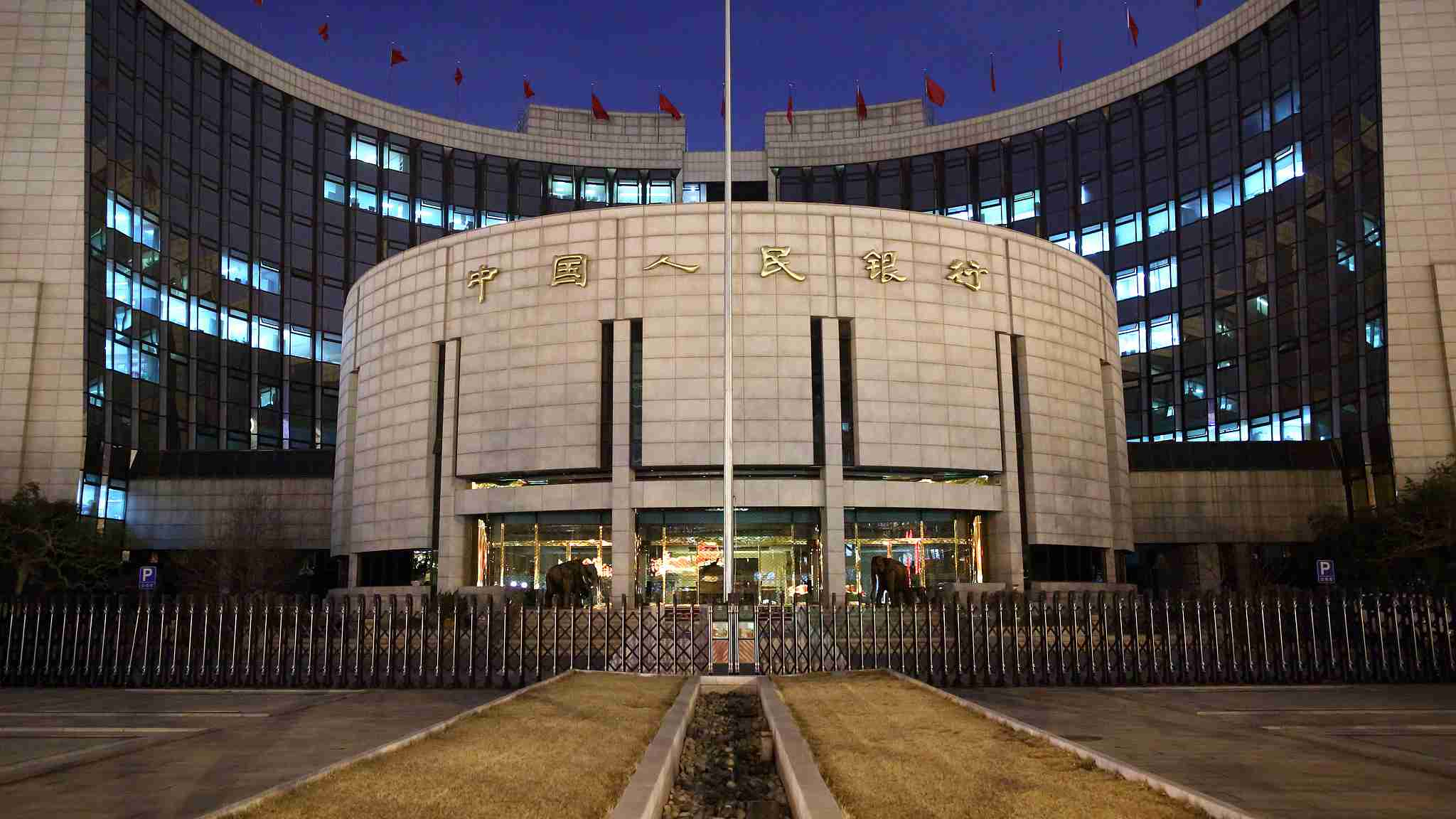 New yuan loans up 76% year-on-year in July