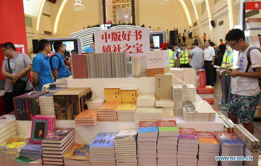 2018 Shanghai Book Fair kicks off in Shanghai