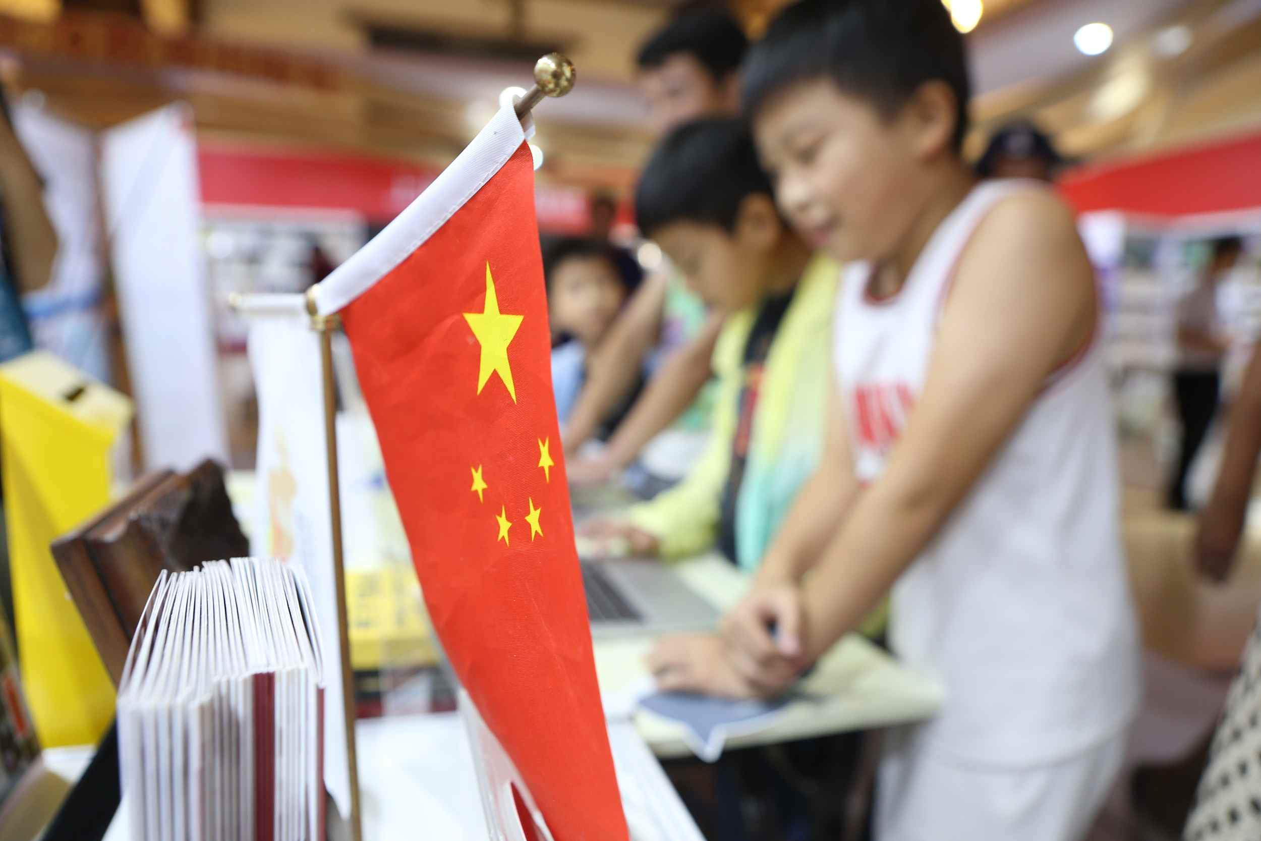 Shanghai book fair begins with special foreign book section
