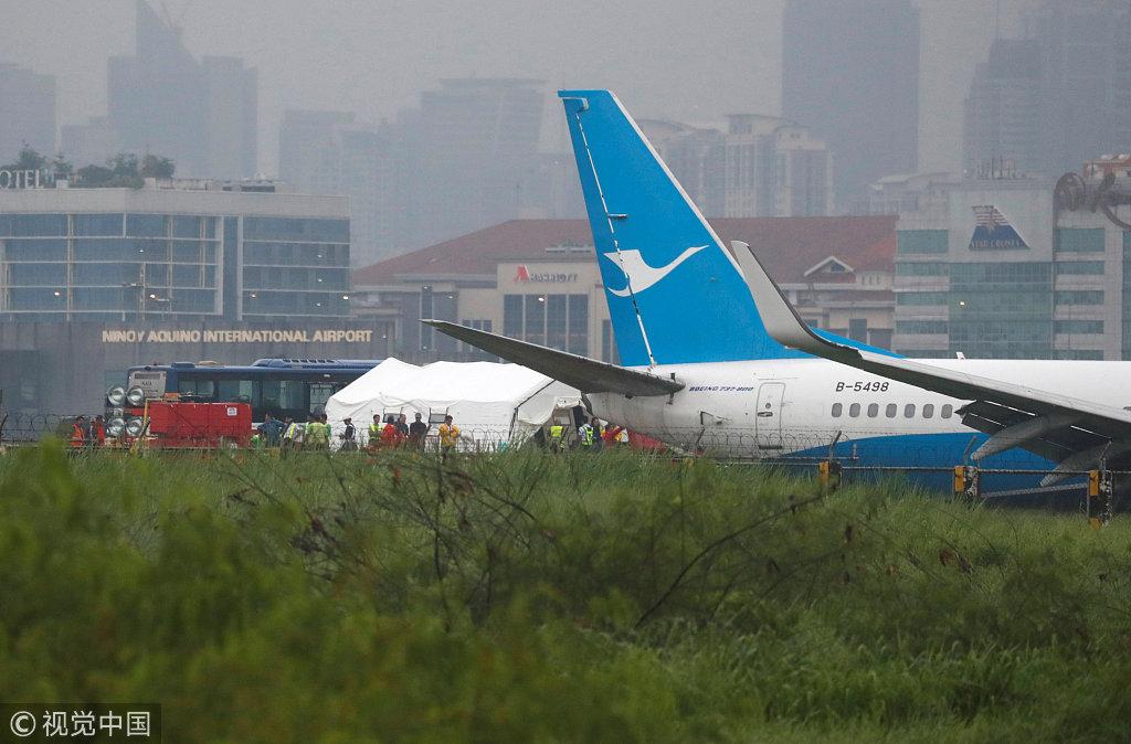 Xiamen airlines.jpg