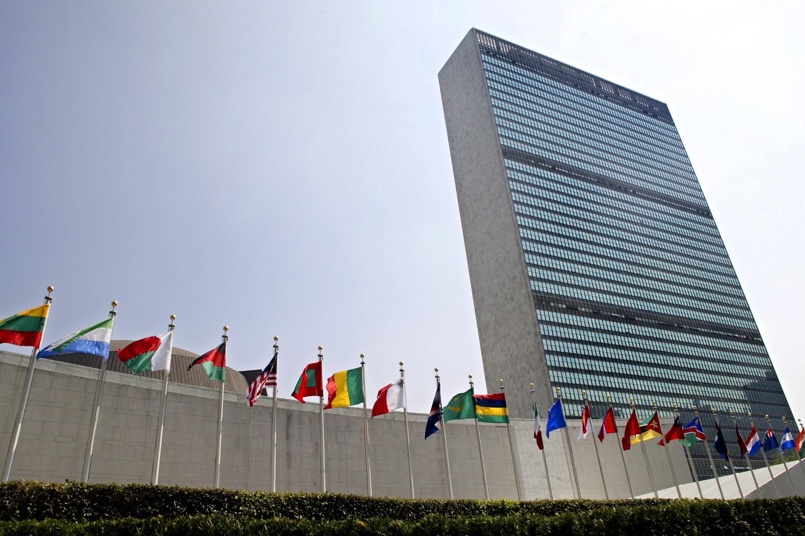 UN building.jpeg