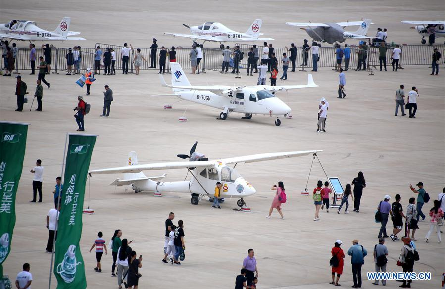7th Faku Flight Conference held in Shenyang, NE China's Liaoning