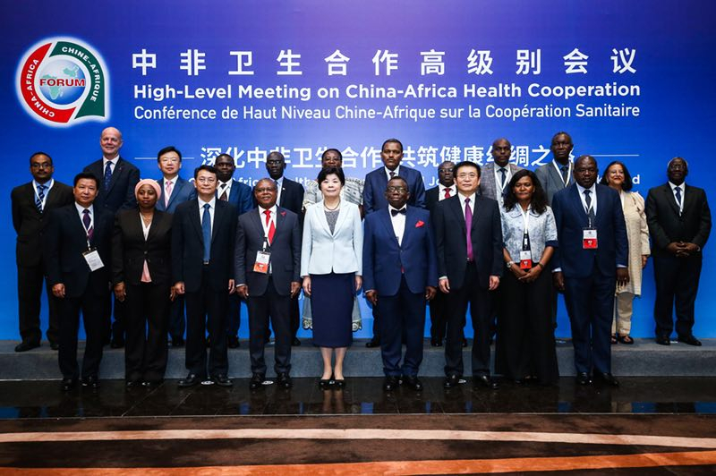 2018 China-Africa Health Cooperation Meeting: Improving and upgrading continental health system