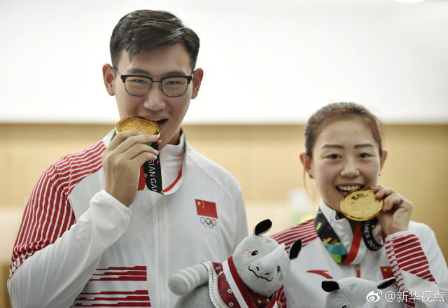 China wins second gold at Asiad