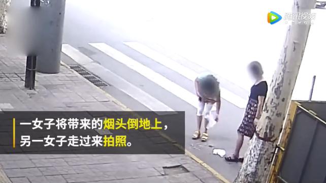City management inspectors dump cigarette butts then fine the cleaners