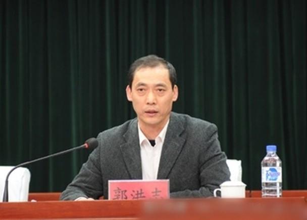 Guo Hongzhi.jpg