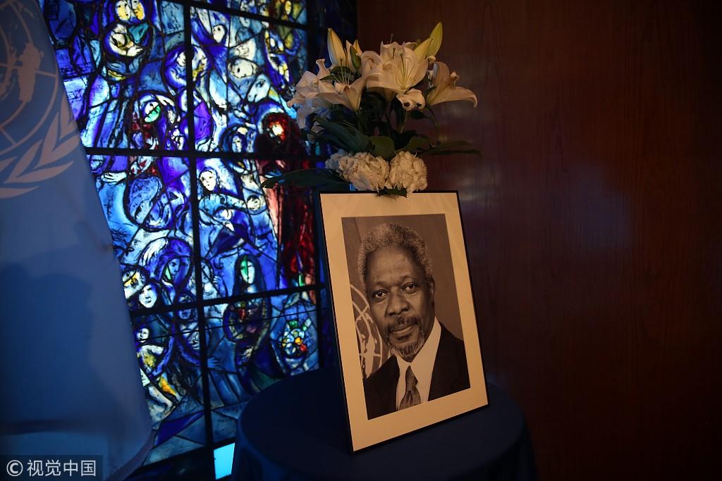 UN remembers Kofi Annan