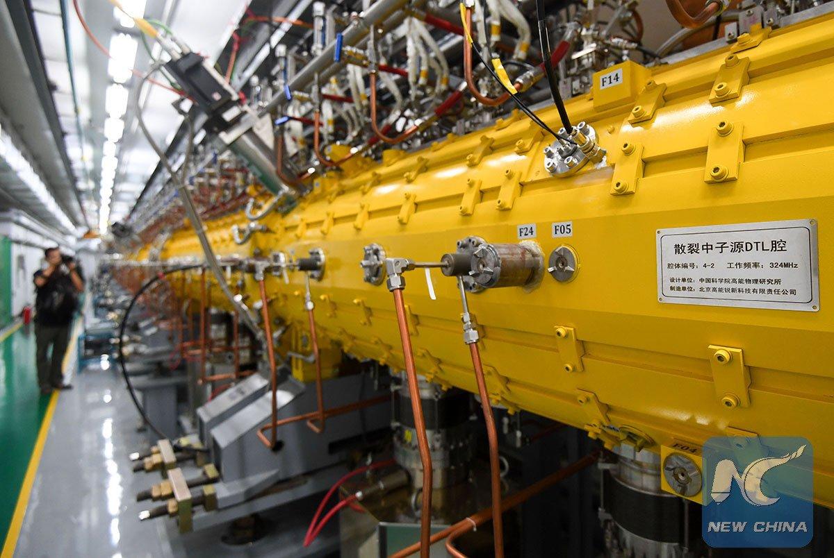 China Spallation Neutron Source put into operation