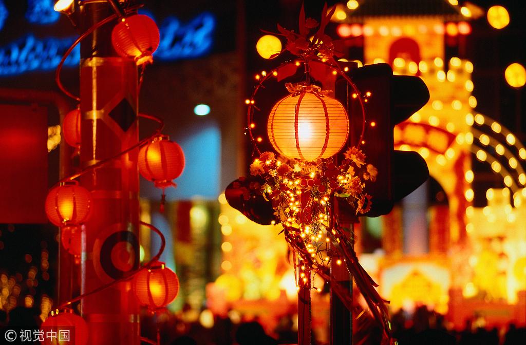 中国新年.jpg