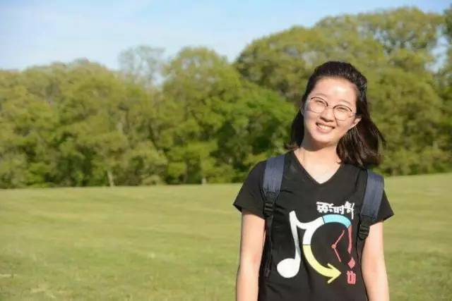A photo of Zhang Yingying released by the police [File photo: police.illinois.edu]