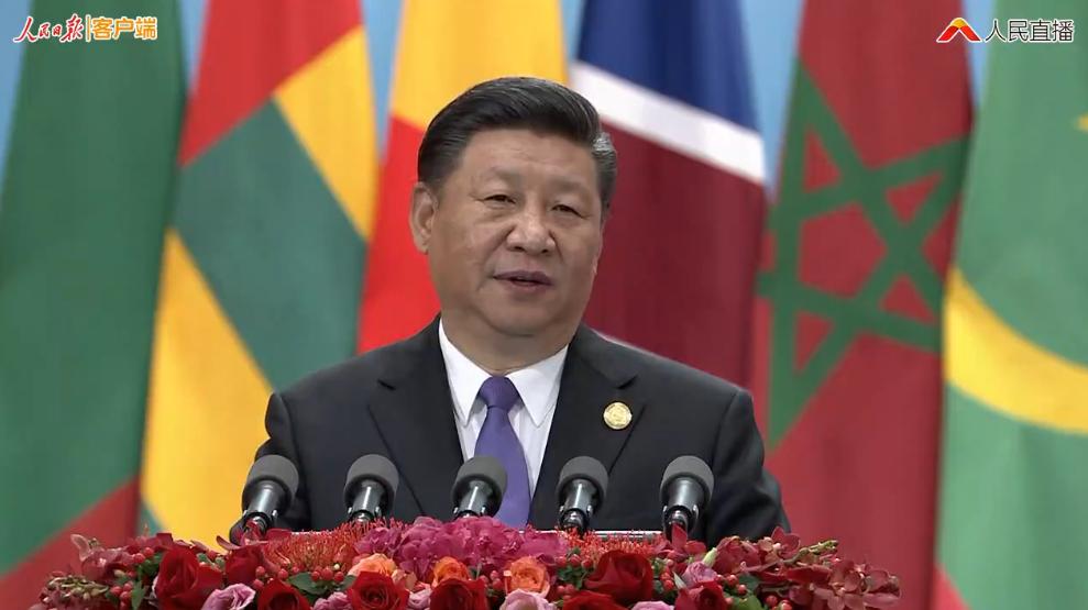 Xi Speech.png