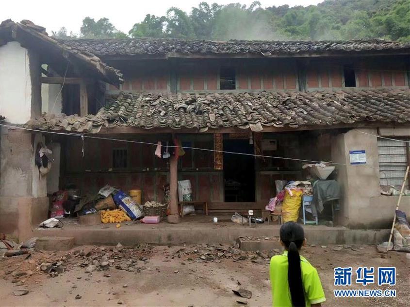 云南地震.jpg